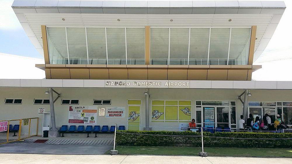 siargao_island_sayak_airport